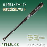 astralk-br-r
